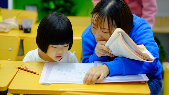 online chinese tuition singapore